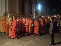 Cérémonie religieuse That Luang